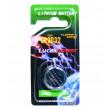 baterie lithiová CR2032 (1ks)
