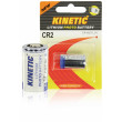 CR2 lithium photo battery 3 V 600 mAh 1-blister