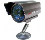Kamera CCD 650/600TVL, JK-995, dva objektivy 6mm DOPRODEJ