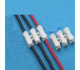 Rychlospojka - svorkovnice 3x10mm2