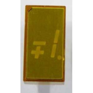 LQ350 zobrazovač +-1,žlutý TESLA DOPRODEJ