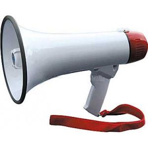 Megafon 15W HY-1501