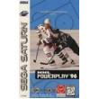 Hra NHL POWERPLAY pro SEGA SATURN