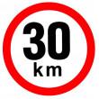 samolepka rychlosti 30 km průměr 19 cm