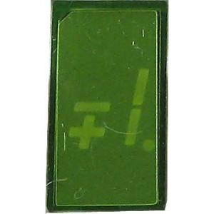 LQ380 zobrazovač +-1,zelený TESLA DOPRODEJ