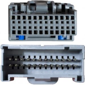 Kabeláž pro HF PARROT/OEM Nissan Murano a ostatní modely se systémem BOSE