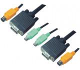 Kombinovaný kabel KVM VGA/PS/2