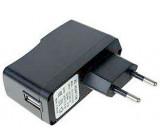 Napáječ, síťový adaptér USB 5V/2,4A spínaný, koncovka USB