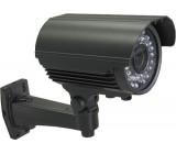 Kamera CCD 700TVL YC-358W2 objektiv 2,8-12mm, OSD menu