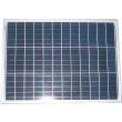 Fotovoltaický solární panel 12V/50W polykrystalický 700x510x30mm