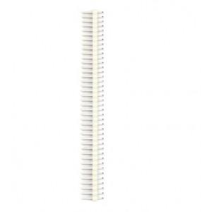 Kolíková lišta, vidlice 40PIN bílá 2,54mm