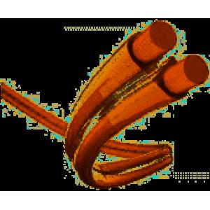 Kabel repro 2x0.4mm ofc metráž