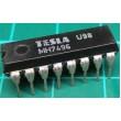 7496 5-bitový posuvný registr, DIL16 /MH7496S,MH5496S,MH5496/