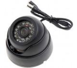 Kamera CMOS 650TVL DP-532CR1, objektiv 3,6mm